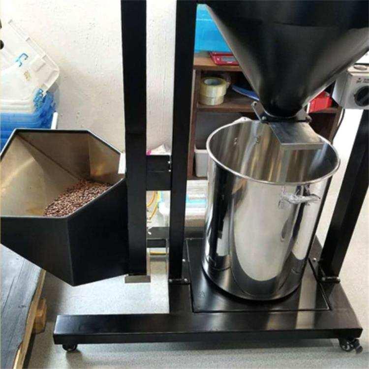 Automatic Coffee Destoner