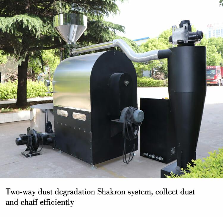ZD 60kg industrial roaster details 04